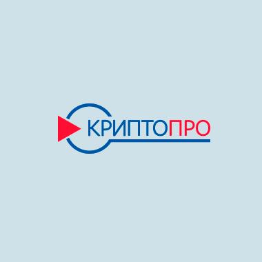 Лицензия КриптоПро CSP 4.0 (бессрочная)