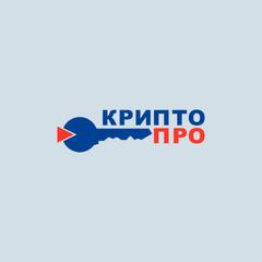 Лицензия КриптоПро CSP 5.0 (годовая)