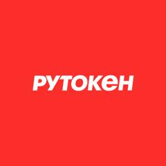 Защищенныйноситель Rutoken Lite в индивидуальной упаковке